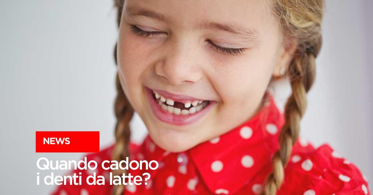 Quando cadono i denti da latte? | Dental Q
