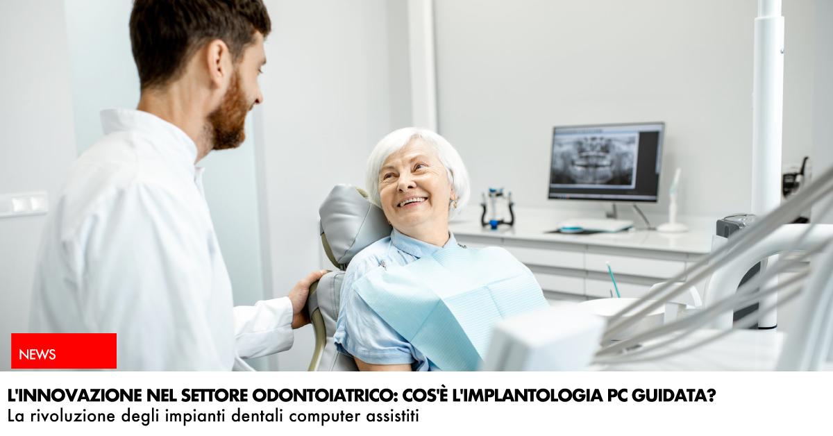 implantologia computer guidata | signora anziana seduta su poltrona del dentista